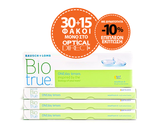 Bausch and Lomb Biotrue OneDay 30+15 ΦΑΚΟΙ