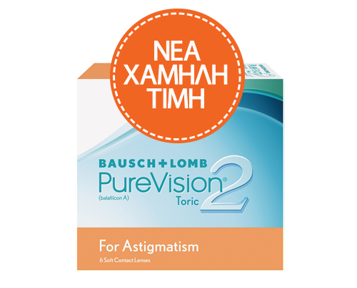Bausch and Lomb BAUSCH & LOMB - PUREVISION 2 for Αstigmatism - ΑΣΤΙΓΜΑΤΙΚΟΙ - ΜΗΝΙΑΙΟΙ -  6 ΦΑΚΟΙ