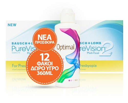 Bausch and Lomb PURE VISION 2 For Presbyopia πακέτο 2 κουτιών 6pck (12φακοί) + Δώρο Υγρό Optimal