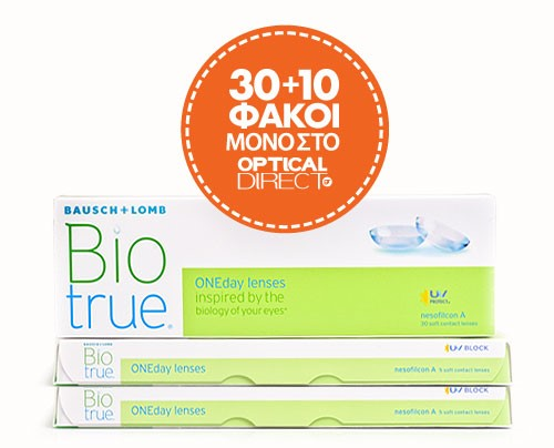 Bausch and Lomb Biotrue OneDay 30+10 ΦΑΚΟΙ
