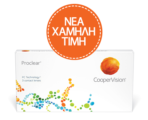 Cooper Vision COOPERVISION - PROCLEAR COMPATIBLES -ΜΥΩΠΙΑΣ & ΥΠΕΡΜΕΤΡΩΠΙΑΣ - ΜΗΝΙΑΙΟΙ - 3 ΦΑΚΟΙ