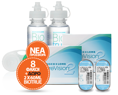 Bausch and Lomb PUREVISION 2 προσφορά 2 κουτιών 3pck+2 φακοί  +Δώρο 2 Biotrue 60ml