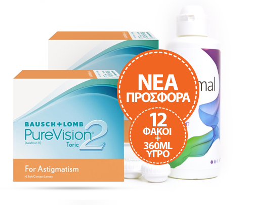 Bausch and Lomb PureVision2 for Αstigmatism πακέτο 2 κουτιών 6pck (12 φακοί) + Υγρό Optimal 360ml