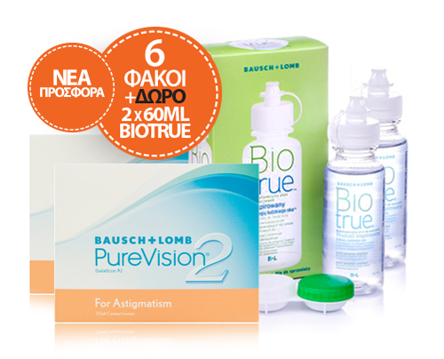 Bausch and Lomb PureVision2 for Αstigmatism πακέτο 2 κουτιών 3pck (6 φακοί) + ΔΩΡΟ  2 Biotrue 60ml