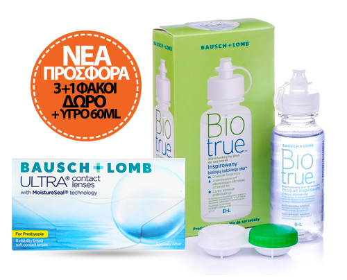 Bausch and Lomb ULTRA For Presbyopia - 3+1 φακοί +Υγρό 60ml Biotrue